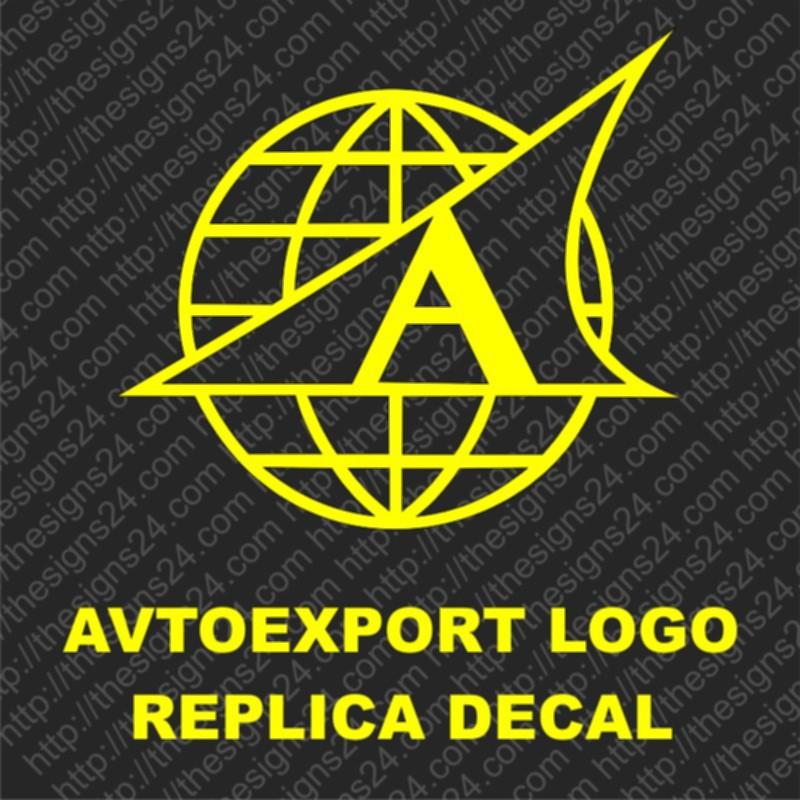 Avtoexport logo v1 - nõukogudeaegne replika kleebis