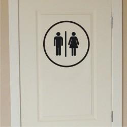 WC tualeti uksekleebis v15